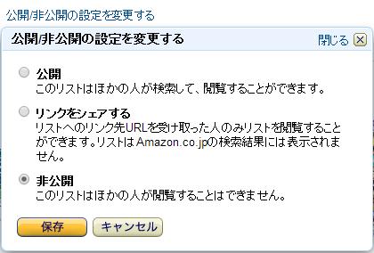 20140609AC