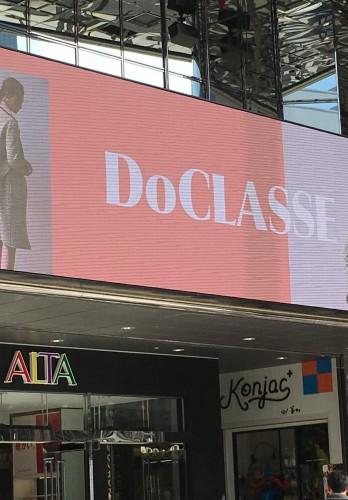 doclasseドゥクラッセ新宿アルタ店